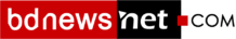 🇺🇸 United States & World News