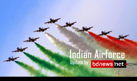 Indian Air Force allowing its private defence company to build rockets  -2016