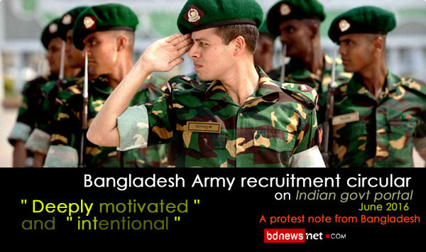 Bangladesh Army recruitment circular on Indian govt portal – A insult to the sovereignty of Bangladesh