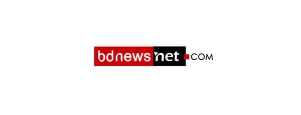 The First Bangladeshi online newspaper – bdnews24.com