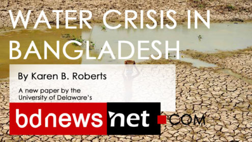 WATER CRISIS IN BANGLADESH- By Karen B. Roberts